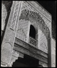 Morocco--Fès--Bou Inania Medersa--Plate 48