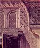 Morocco--Fès--Bou Inania Medersa--Unpublished image 9
