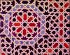 Morocco--Fès--Bou Inania Medersa--Unpublished image 10