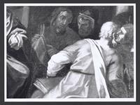 Basilicata--Matera--Matera--S. Francesco d'Assisi, Image 121